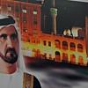 Billboard of Mohammad bin Rashid Al Maktoum, Prime Minister of the United Arab Emirates, Dubai, U.A.E.