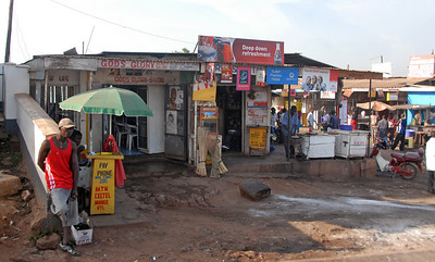 God's Glory Salon and shopping area, Kampala, Uganda.