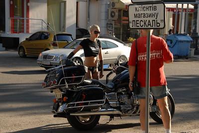 Unlikely, Odessa, Ukraine.