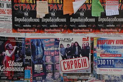 Billboard, Odessa, Ukraine.