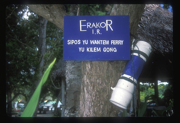 Suppose you want ferry? The Erakor Island ferry gong, Efate, Vanuatu.