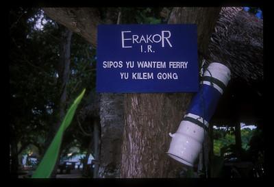 Ferry stop for Erakor Island Resort near Port Vila, Efate Island, Vanuatu.