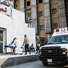 Emergency service - Basra's Sadr Hospital