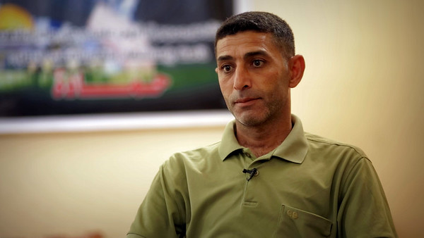 Ibrahim Ayoub, Mohammed's father