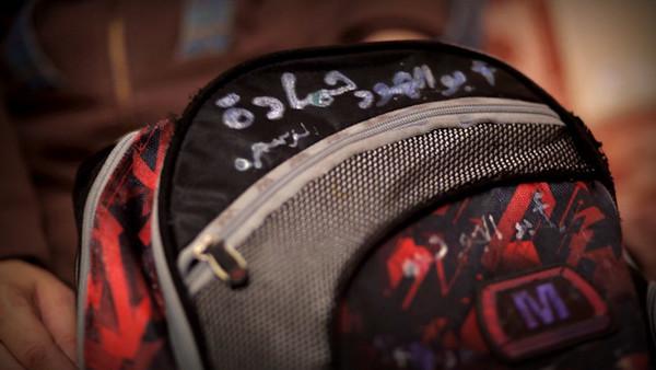 Mohammed's school bag