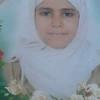 One of Majed's daughters who was killed in November 2018.