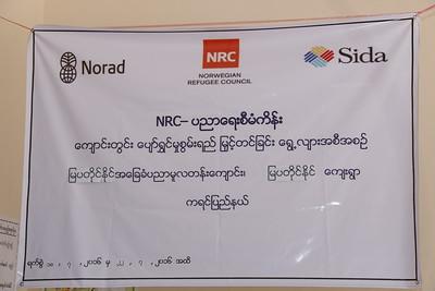School in Mya Pa Tang Naing village