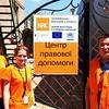 Legal Aid Centre  in Stanytsia Luhanska