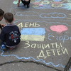"""Competition """"Children are drawing peace"""""""