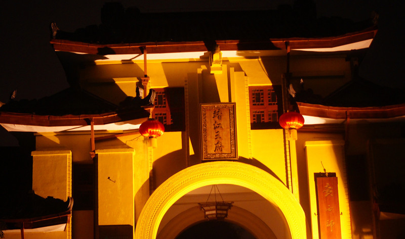 """China Explorer showcases Chinese culture, people & places. Some of the highlights include Chinese people (Han and ethnic), places, culture & religion.  Each slideshow video consists of 20 photos from various places in China, including Hong Kong, Shanghai, Guilin, Yangshuo, Yunnan, Dali, Lijiang, Shangrila & Zhongdian.  Some of the highlights of this series includes shots of the Pudong Towers, Karst Mountains, traditional architecture and ethnic minority groups:  <a href=""""http://nomadicsamuel.com"""">http://nomadicsamuel.com</a>"""