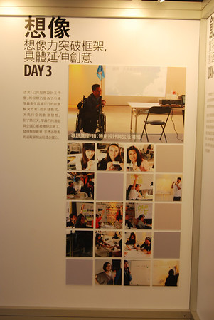 2012 TDC Visiting