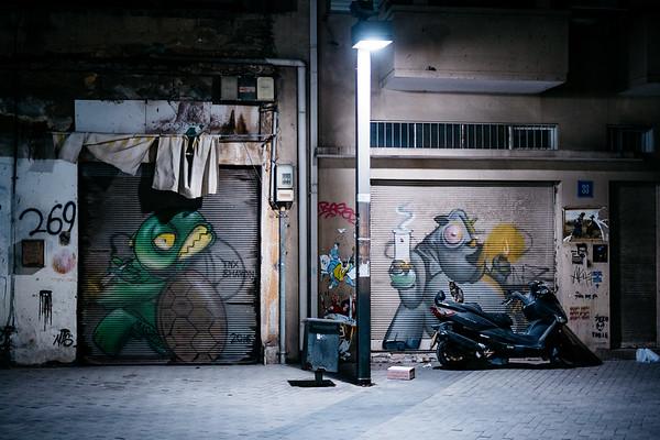 Florentin, Tel Aviv