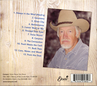 Cowboy Savant 2002  4 of 5 photos   recorded, mixed