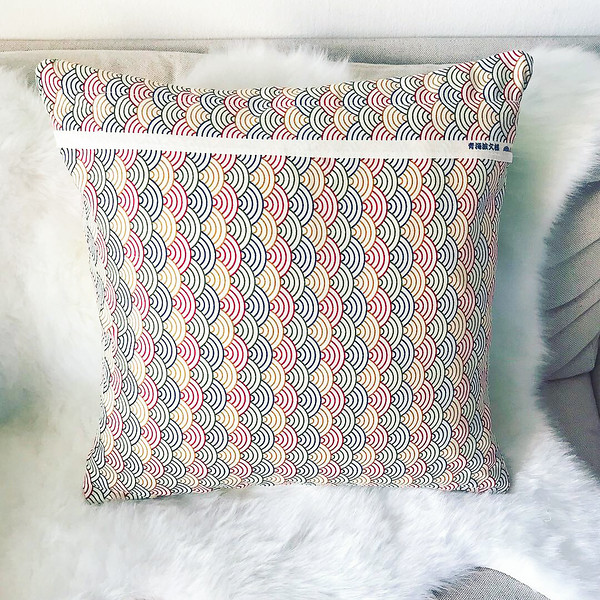 Sewing: Vintage Square Quilted Cushion Cover (Back)