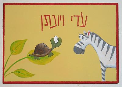turtle & zebra