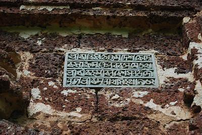 Kalachand temple in Bishnupur - inscription in Pali