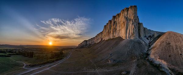 Aq Qaya (White Cliff)