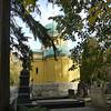 Yellow Building, Mirogoj Cemetery