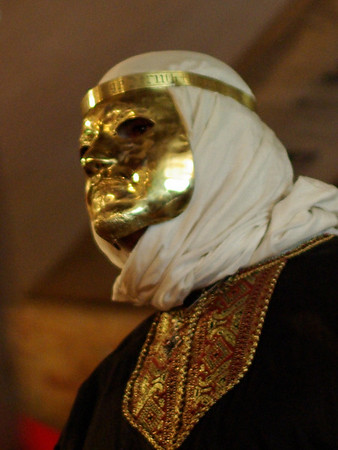 King Uther's mask