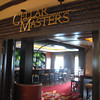 """Cellar Masters"" is great for Wine lovers!  A unique venue as you can try some very high-end wines by the Glass.  And there's always complimentary cheese, crackers, etc. to accompany your tasting."