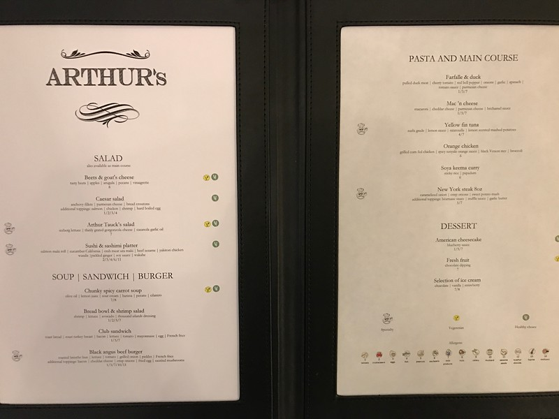 Speaking of menu, here's some of the items you can enjoy at Arthur's, again, anytime you're hungry from 11am-11pm.