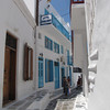 There's a typical street/walkway in Mykonos... what a great place to walk around and get lost in for a little while!! :-)