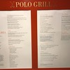 "Is your mouth watering yet? :-)<br /> <br /> If not, maybe checking out ""Polo Grill"" (the onboard Steakhouse) will help.<br /> <br /> Crab-cake, chowder, Main Lobster, filet steak, desserts… yum!! :-)<br /> <br /> Did we mention, all these specialty restaurants come with a $0 charge!!"