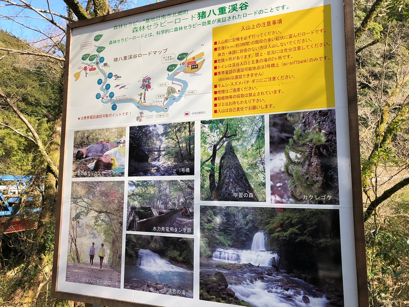 "…and then a Hike along the ""Iaohae Gorge""… Beautiful!"