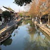 """As we already visited Shanghai quite in depth during a """"Yangtze"""" River Cruise a decade ago, we decided to head out of town to visit """"Zhujiajiao"""" which is an ancient Chinese """"Water Town""""… as you'll see in this pic & the next couple it gave us a really good feel of China before the modern cities started sprouting up."""