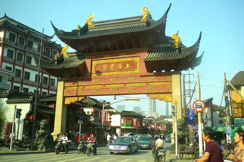 "Here's our 1st ever pic in China... cool!! Even though we've seen sites like this in the ""Chinatowns"" in some of the great cities around the World, it was so much sweeter seeing this while actually in China!! :-)"