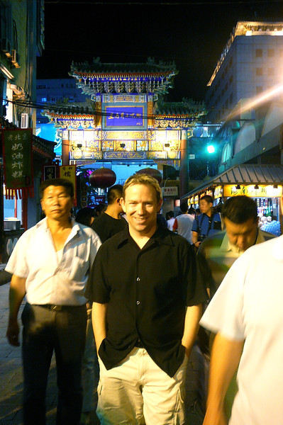 There's one last pic of Shawn before we head off to bed on our final Night in Beijing... well, we can truly say after spending 15 nights in this Beautiful Country it was one of the Best trips of our lives and there's no doubt we'll be visiting China again somewhere down the road!!