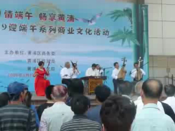 "We took a break in the ""Nanjing Pedestrian Shopping & Entertainment District"" to appreciate some Traditional Chinese Music... Click Play & enjoy! :-)"