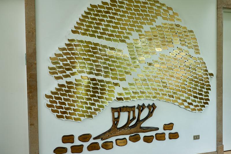 Tree of Life at Sinagoga 1870.