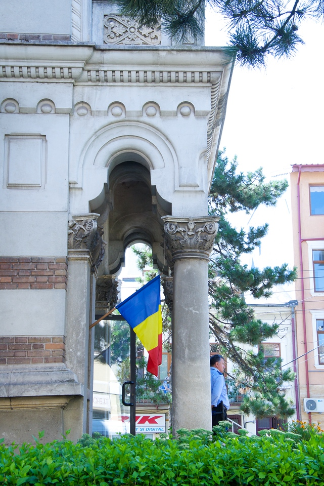 Romanian Flag Flying at The Entrance To The Folk Art Museum