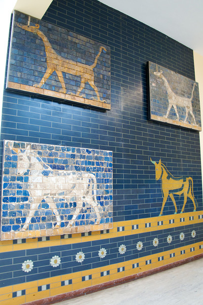 Bulls and Dragon Reliefs From Istar Gate in Babylon (605-562 BC)