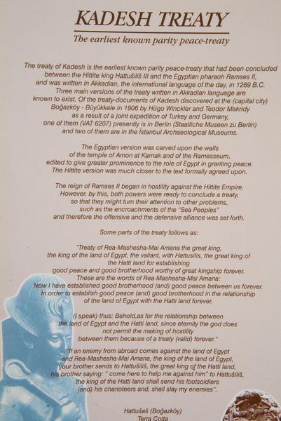 Explanation of Kadesh Treaty