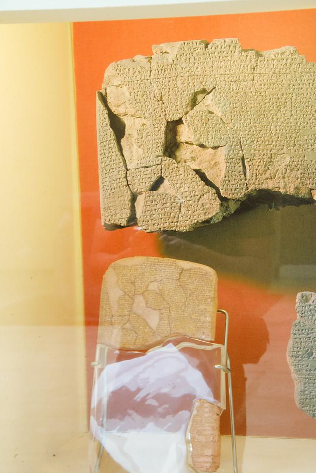 Pieces of Kadesh Treaty