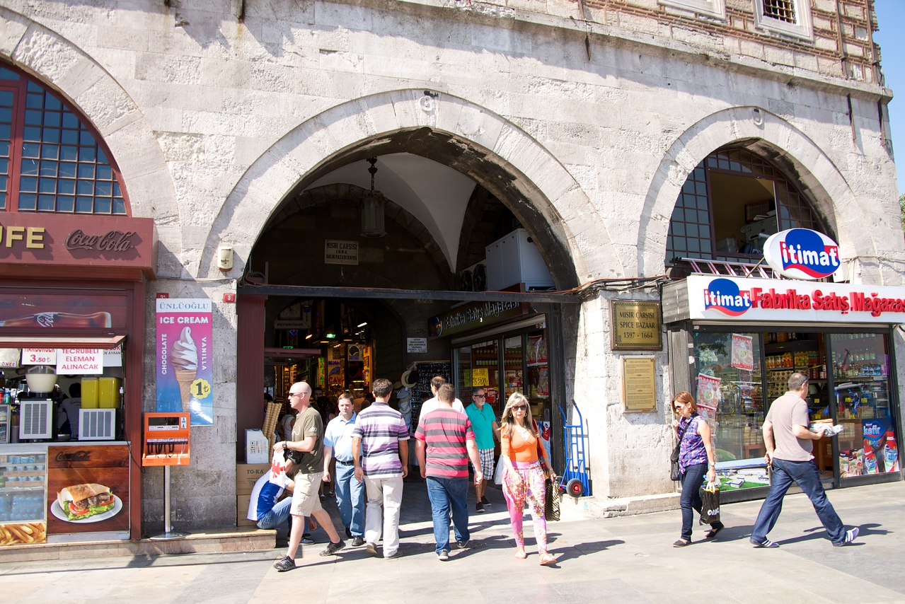 Entrance to Misir Carsis, Spice Market Built in 1597