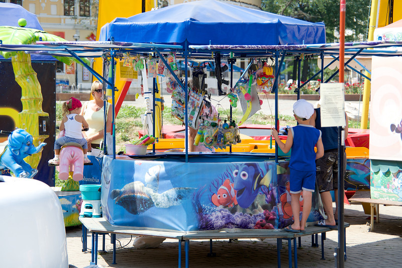 Small Fair of Games and Rides for Children