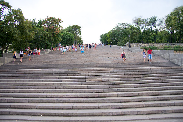 Potemkin Steps… From The Bottom You Only See Steps