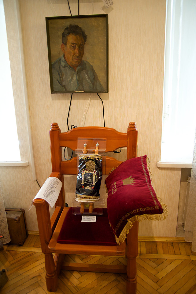 Torah, Synagogue Chair