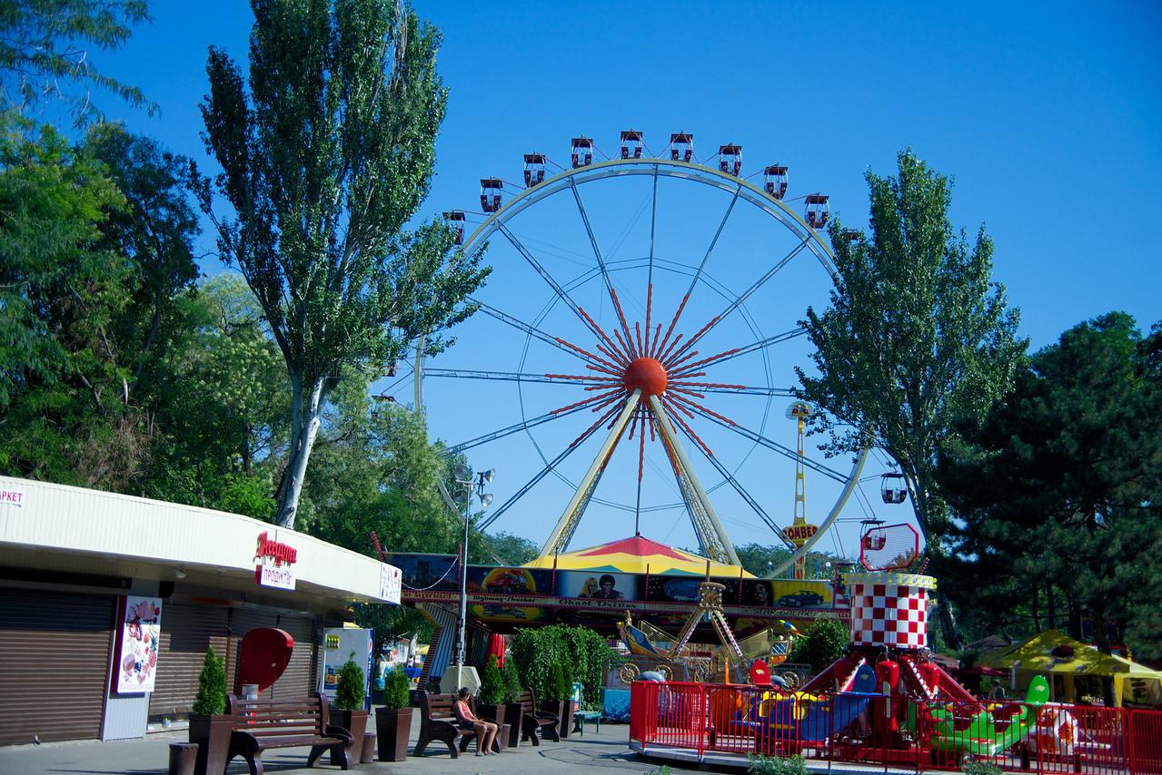 Children's Fair in Largest Park in Odessa