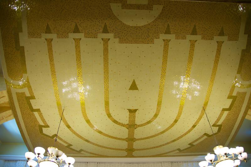 Menorah Tile Ceiling