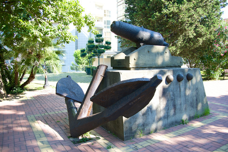 Cannon and Anchor is Memorial To !928-1829 Russian-Turkish War… Cannon Is Pointing Toward Turkey… Turkey Has A Cannon Pointing Toward Sochi, Russia