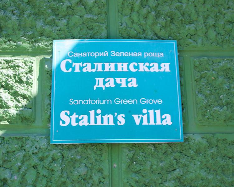 Stalin's Villa-Dacha