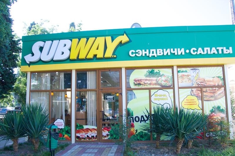Subway in Sochi