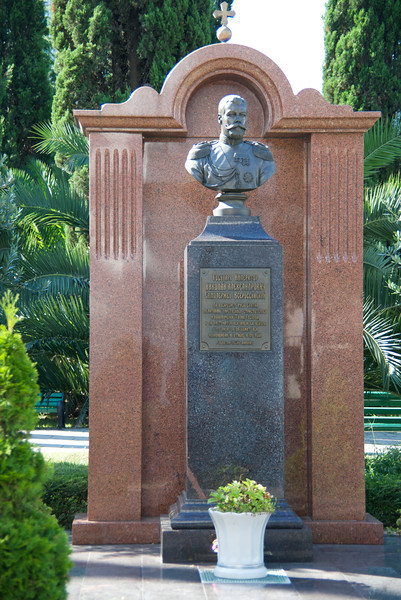 Bust of Nicholas II Who Was Made A Saint Here After His Execution
