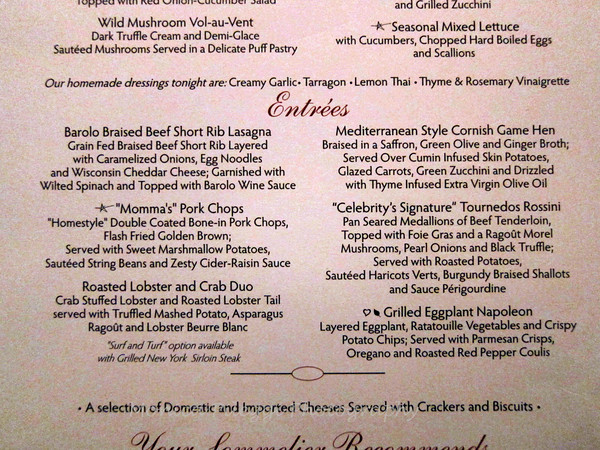 Last formal night menu