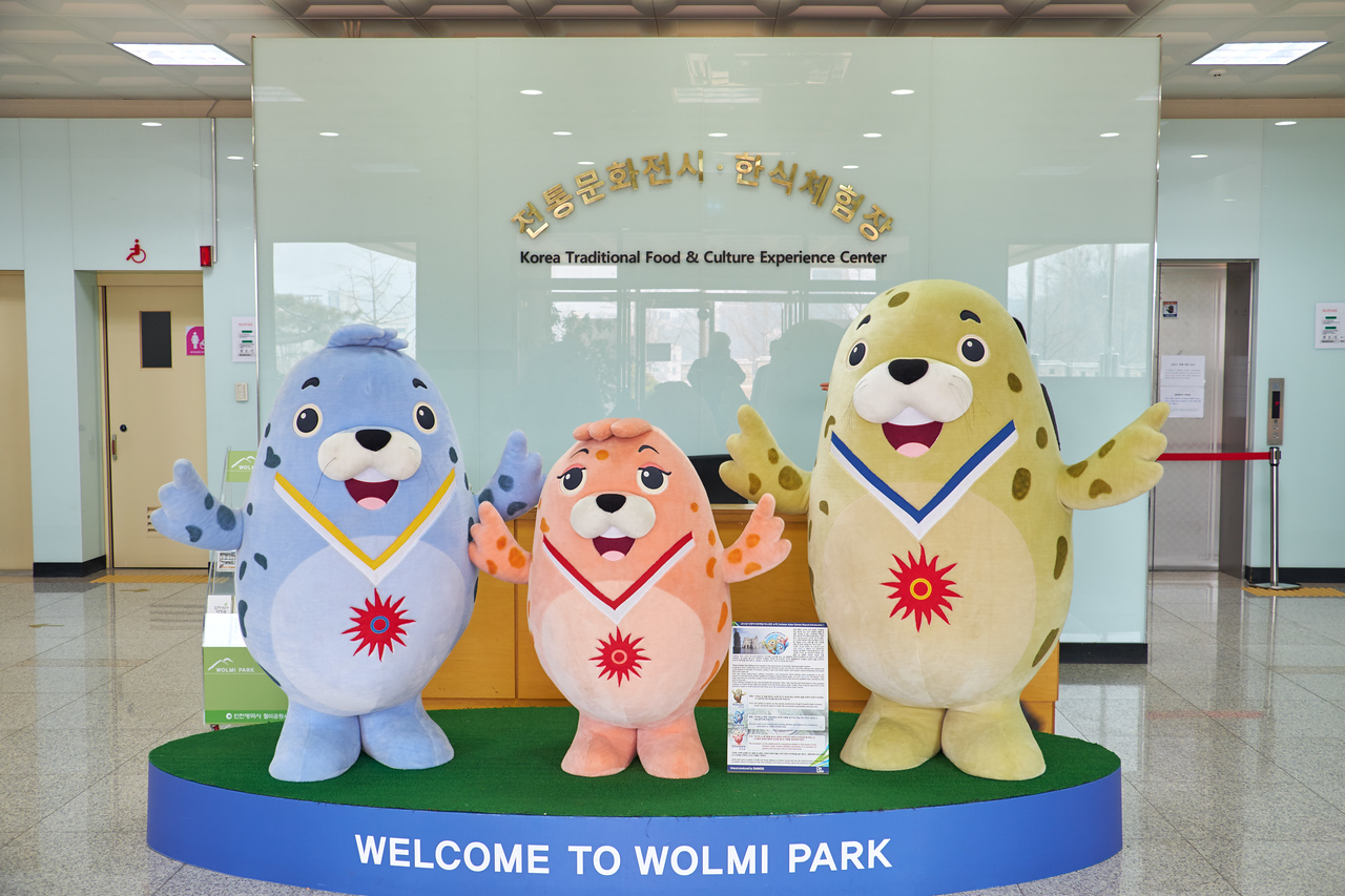 Entrance to the Korea Traditional Food & Culture Experience Center on Wolmido Island. Koreans love cartoon type characters.