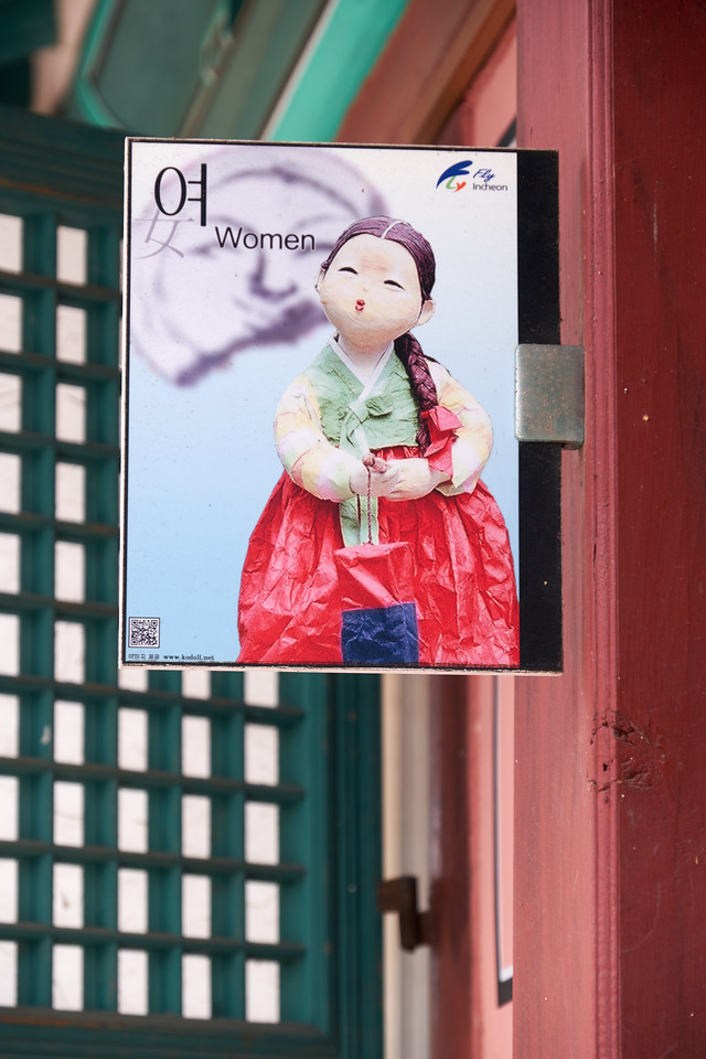 Women's Toilet.